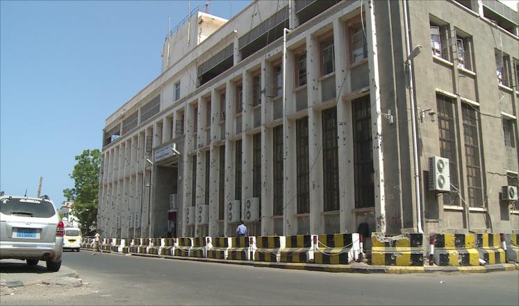 عاجل.. أعلان هام من البنك المركزي اليمني .. (تفاصيل)